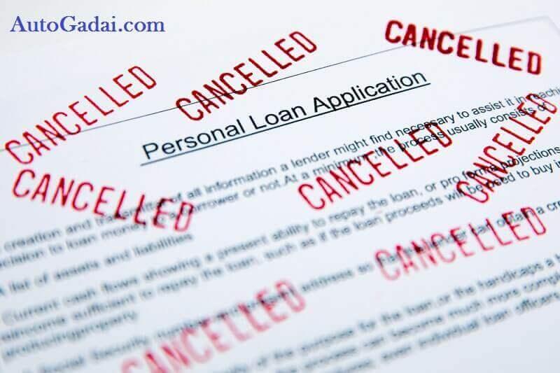 pinjaman ditolak