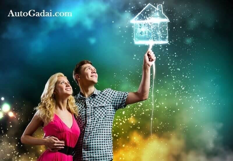 tips membeli rumah untuk pasangan muda