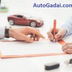 Pinjaman Dana Tunai Jaminan BPKB Mobil Pasti Cair